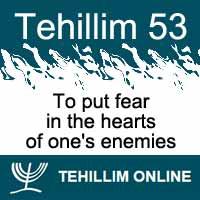 Tehillim 53