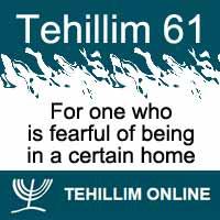 Tehillim 61
