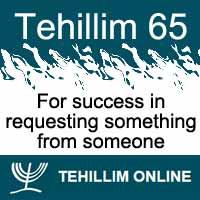 Tehillim 65