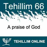 Tehillim 66