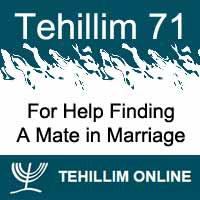 Tehillim 71