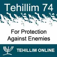 Tehillim 74
