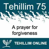 Tehillim 75