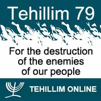 Tehillim 79