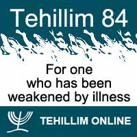 Tehillim 84