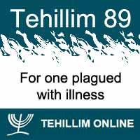 Tehillim 89