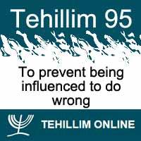 Tehillim 95